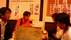 第2回 「キキ酒場 地酒トレ(ジシュトレ)会」_e0173738_11472995.jpg