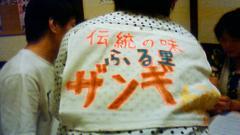 第2回 「キキ酒場 地酒トレ(ジシュトレ)会」_e0173738_11491989.jpg