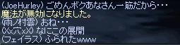 b0182640_8212128.jpg