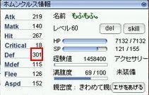f0101240_312369.jpg