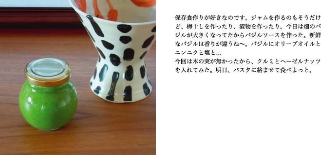 f0220343_18142100.jpg