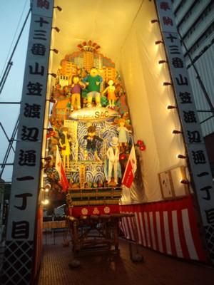 博多祇園山笠の飾り山(中央区渡辺通一丁目)見てきました_d0082356_100380.jpg