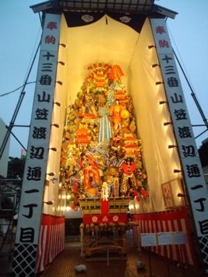 博多祇園山笠の飾り山(中央区渡辺通一丁目)見てきました_d0082356_9594988.jpg