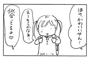 f0091664_1519269.jpg