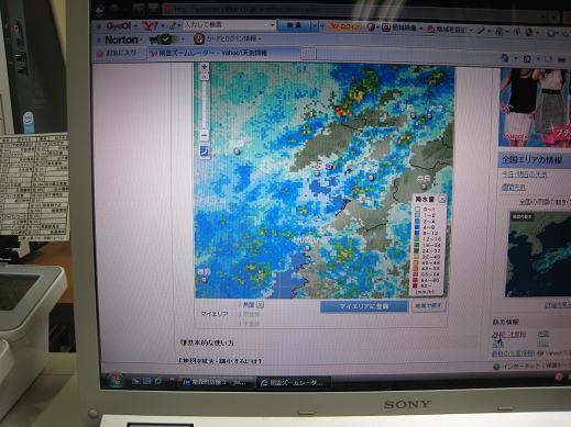 梅雨明け間近_f0205367_1224050.jpg