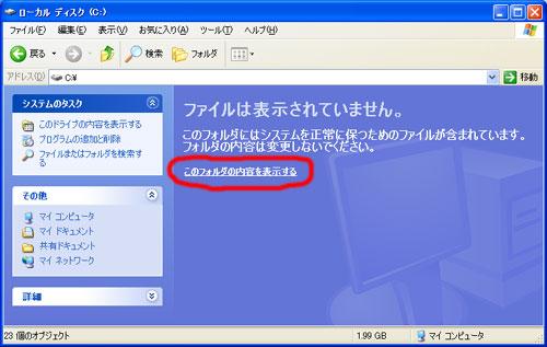 e0071486_0284310.jpg