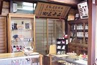 これ1本 その2・美髪道具つげのくし 京都河原町四条「二十三や」_c0069903_813675.jpg