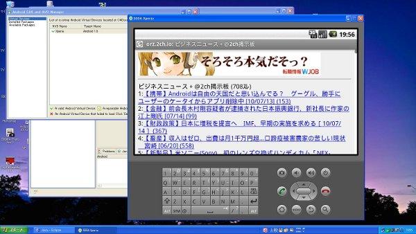f0089207_207476.jpg