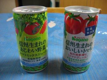 トマトジュースのゼリー_a0150910_22384640.jpg