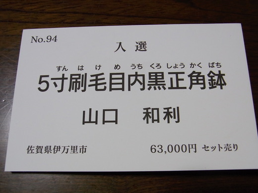 f0177113_15263484.jpg