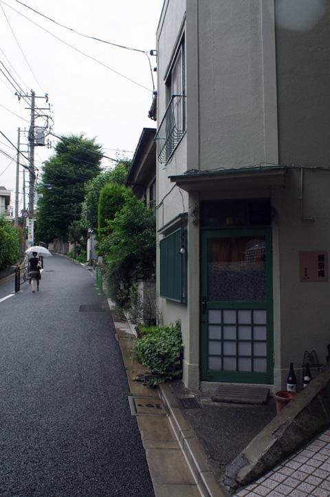 文京区関口界隈雨中の図_b0058021_2123234.jpg