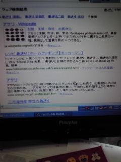 7月15日_e0196522_13374215.jpg