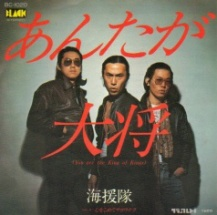 のじさん京橋アニカラ過去3回のわし大賞!【笑】_a0033524_2292915.jpg