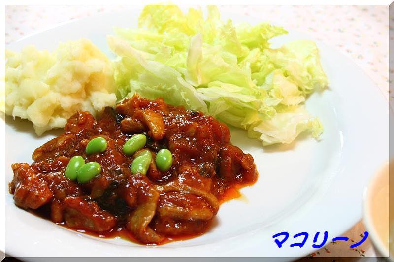 マコリーノ ズッキーニを料理_f0100825_23485543.jpg