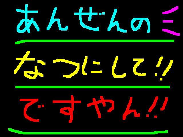f0056935_20533625.jpg
