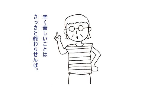 一段飛ばしの理由(ワケ)_d0156336_011726.jpg