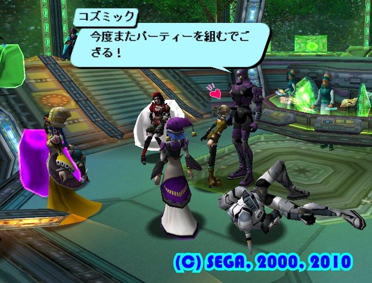 d0044037_23434193.jpg