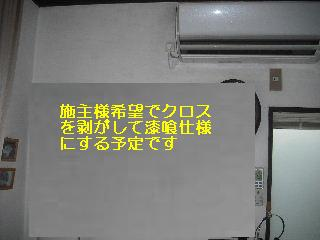 f0031037_19161555.jpg
