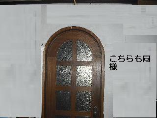f0031037_19162265.jpg
