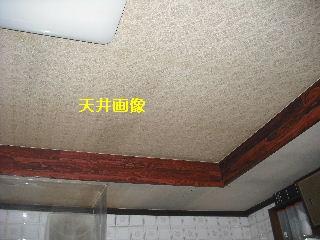 f0031037_19163036.jpg