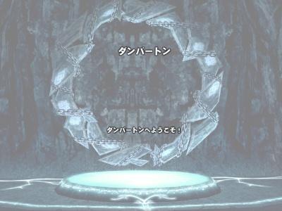 f0191443_21153493.jpg