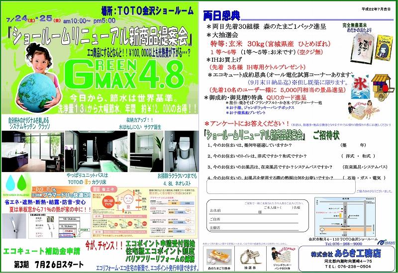 b0112351_10332070.jpg