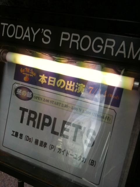 新宿ピットインでした。_c0199361_11453953.jpg