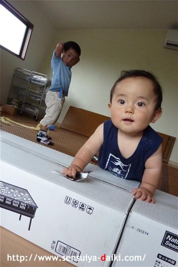 2010.07.14 Wed. 丘ログ_e0158261_8183151.jpg