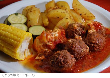 モロッコ風ミートボール(卵入り)_Spicy Moroccan Meatballs and Egg_a0080964_16443960.jpg