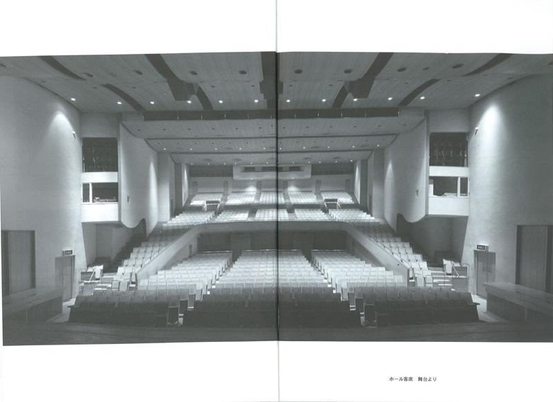新刊「米子市公会堂」発刊される!_d0141173_18344769.jpg