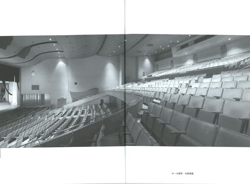 新刊「米子市公会堂」発刊される!_d0141173_183453100.jpg