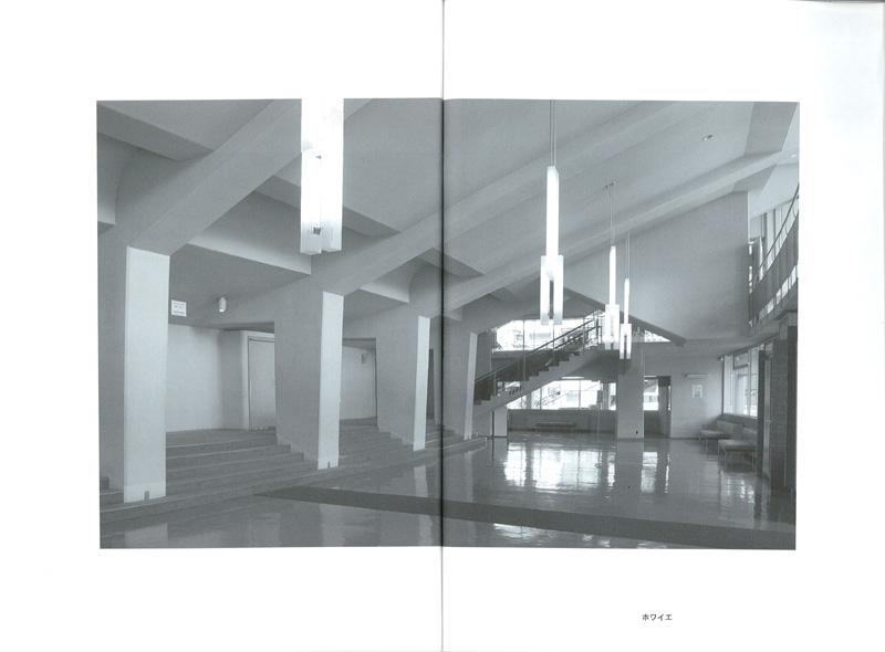 新刊「米子市公会堂」発刊される!_d0141173_1835039.jpg