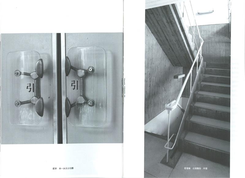 新刊「米子市公会堂」発刊される!_d0141173_183575.jpg