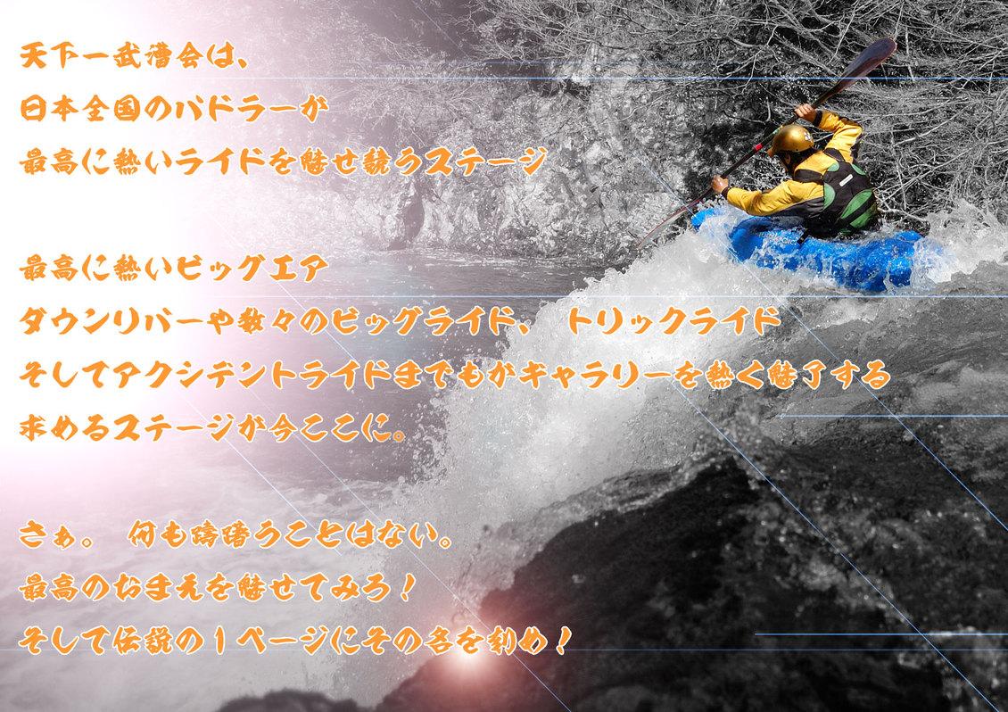 b0170688_922552.jpg