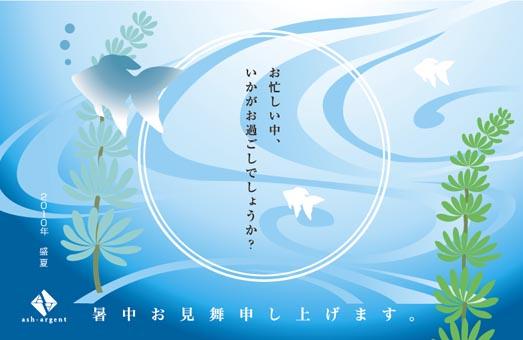 f0157988_7343795.jpg