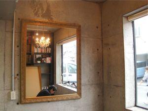 鏡を創る_a0077203_18263868.jpg