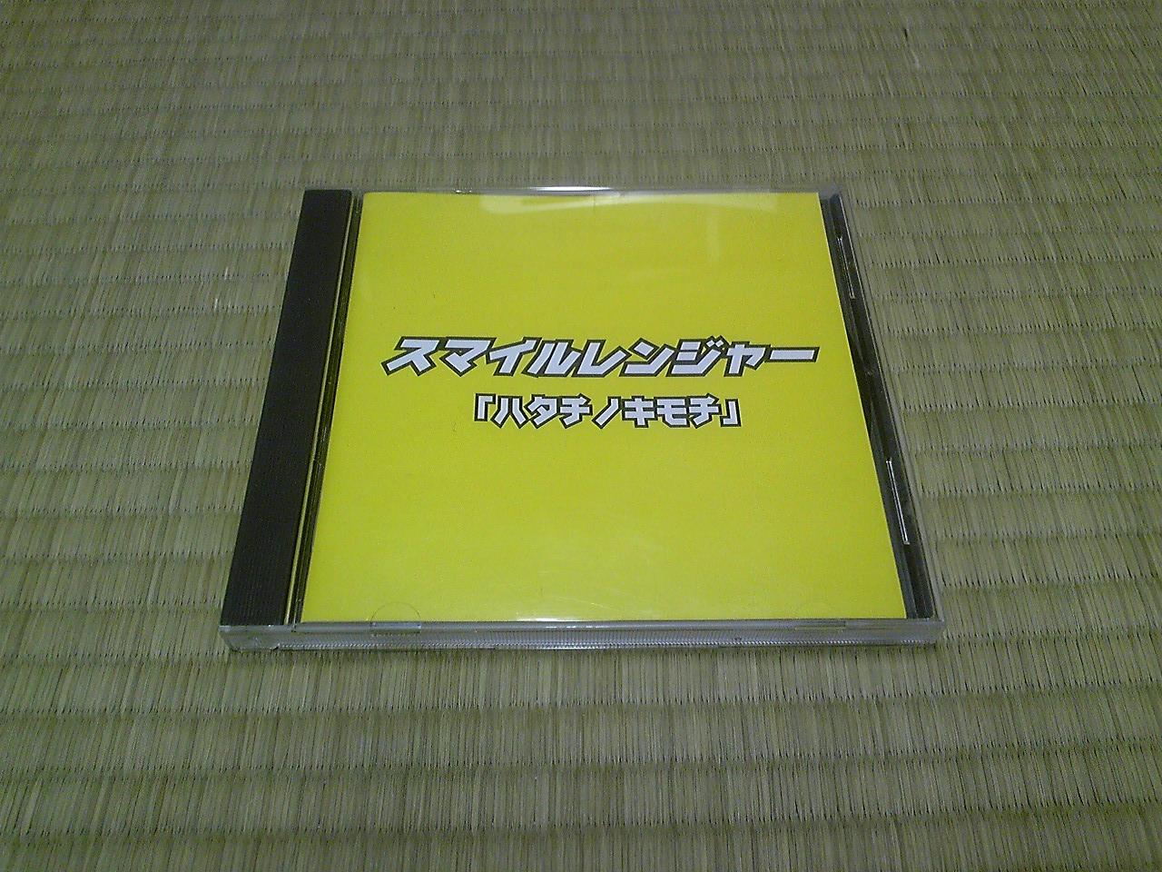 f0125914_091094.jpg