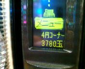b0020017_17123041.jpg
