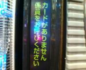 b0020017_17131879.jpg