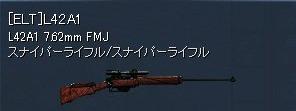 a0086020_939537.jpg
