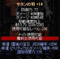 b0184437_130269.jpg