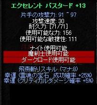 b0184437_13121144.jpg