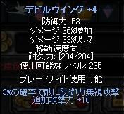 b0184437_132655.jpg