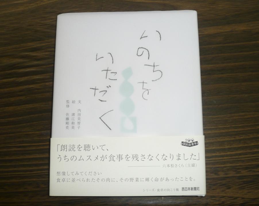 f0174438_11432989.jpg