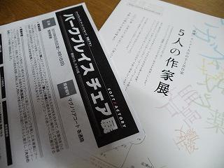 b0172140_18202161.jpg