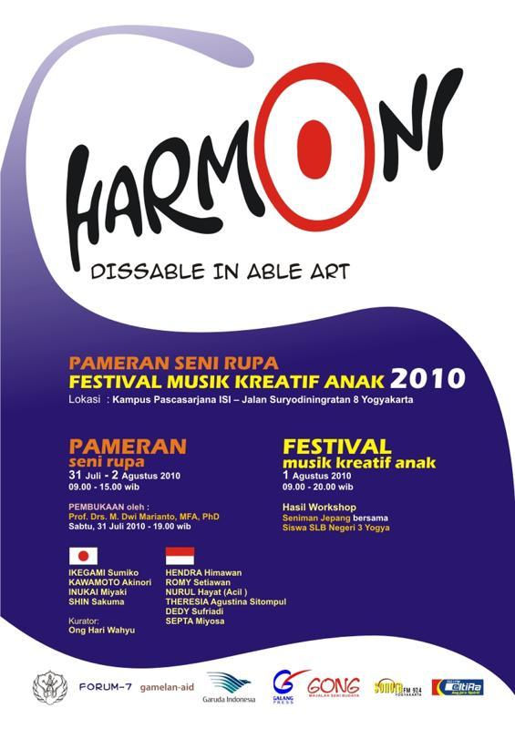 HARMONIのポスターができました。_d0180946_13271850.jpg