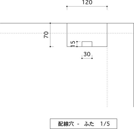テレビカウンター 孔(あな)_e0127948_14321468.jpg