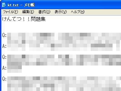 b0057653_0113737.jpg