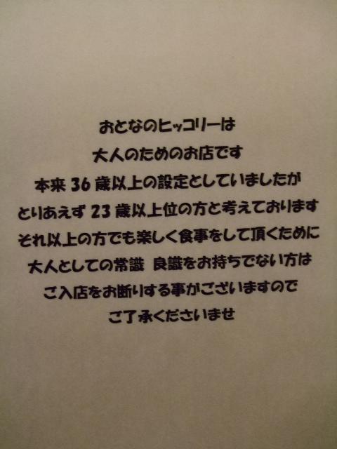 f0203260_23453894.jpg