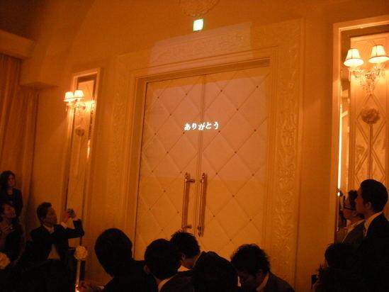 wedding party~3.july_f0231061_1184574.jpg